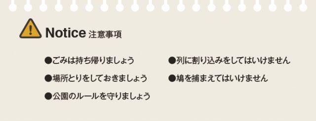 gazo_HANAMI-02