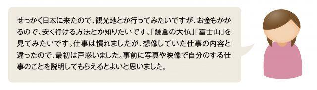 gazo_Voice-02