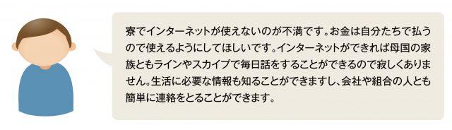 gazo_Voice-03