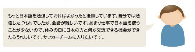 gazo_Voice-04